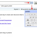 Google SERP Update – Virtual Keyboard