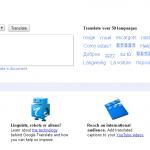 Google Colour's up its Translate